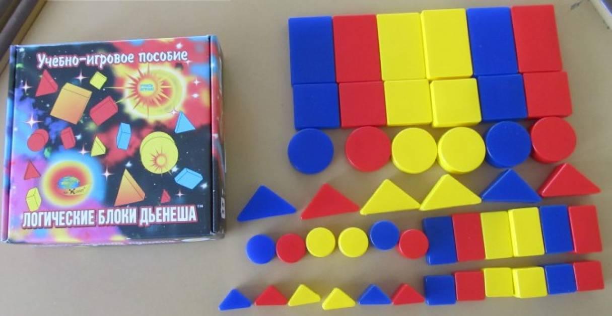 Блоки дьенеша из картона