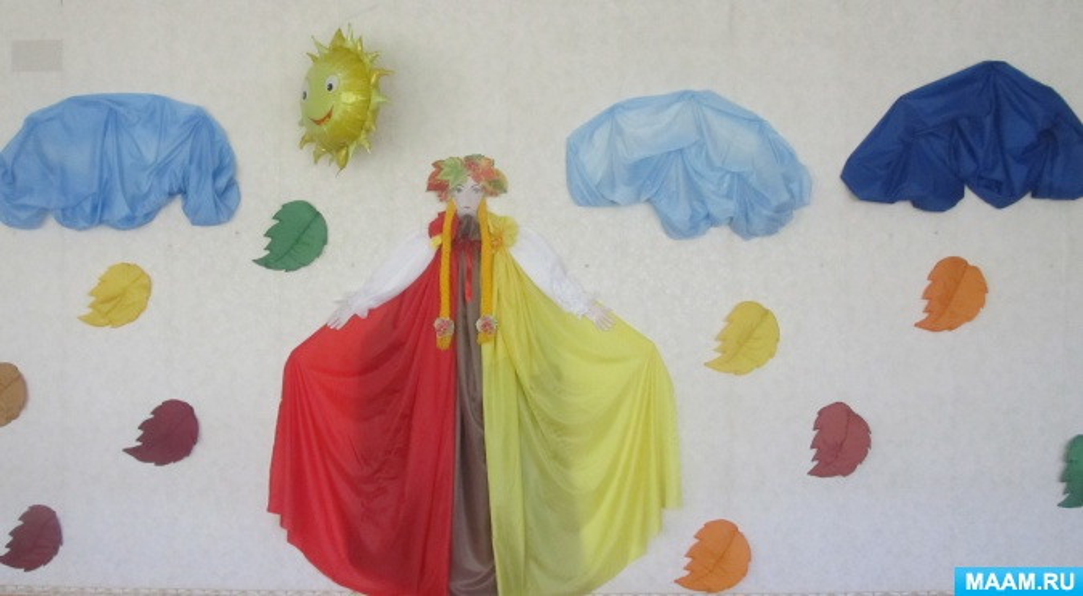 Педагогический проект в старшей группе «Краски осени»