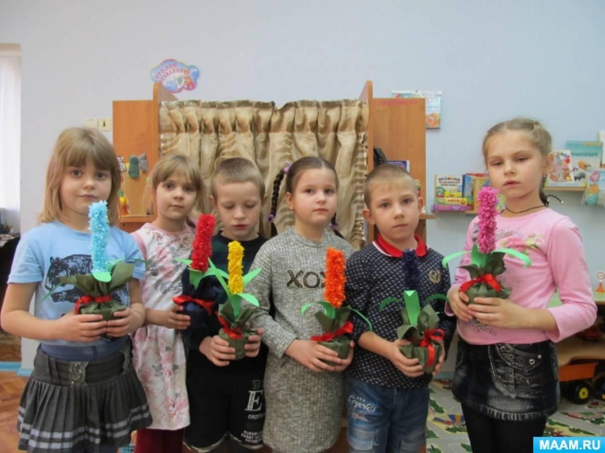 Мастер-класс по изготовлению подарка «Цветок для мамы». Гиацинты из салфеток способом «торцевание»