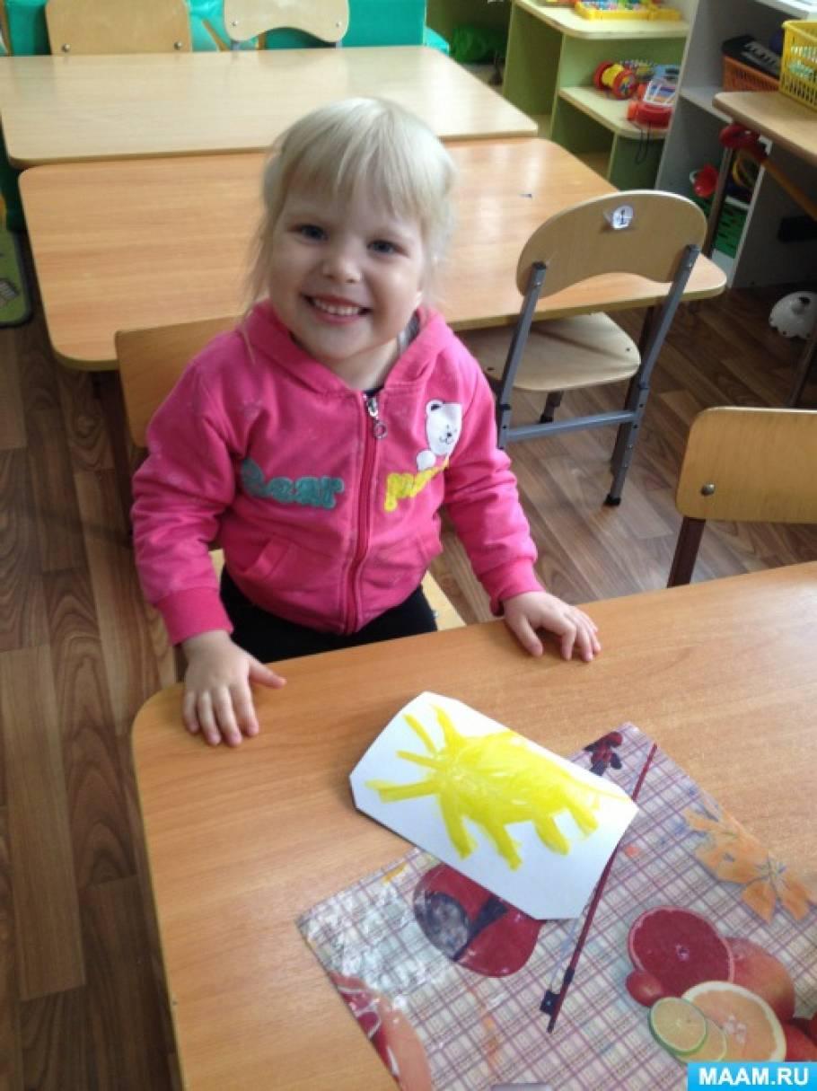 Праздник день защиты детей в детском саду 162
