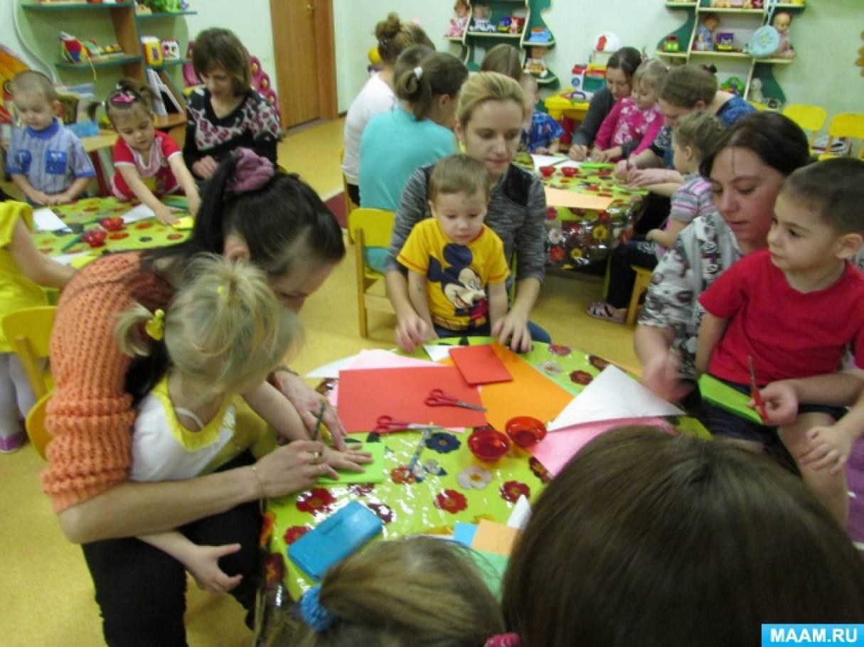 Конспект семинара-практикума с родителями и детьми в средней группе детского сада «Елочки из детских ладошек»