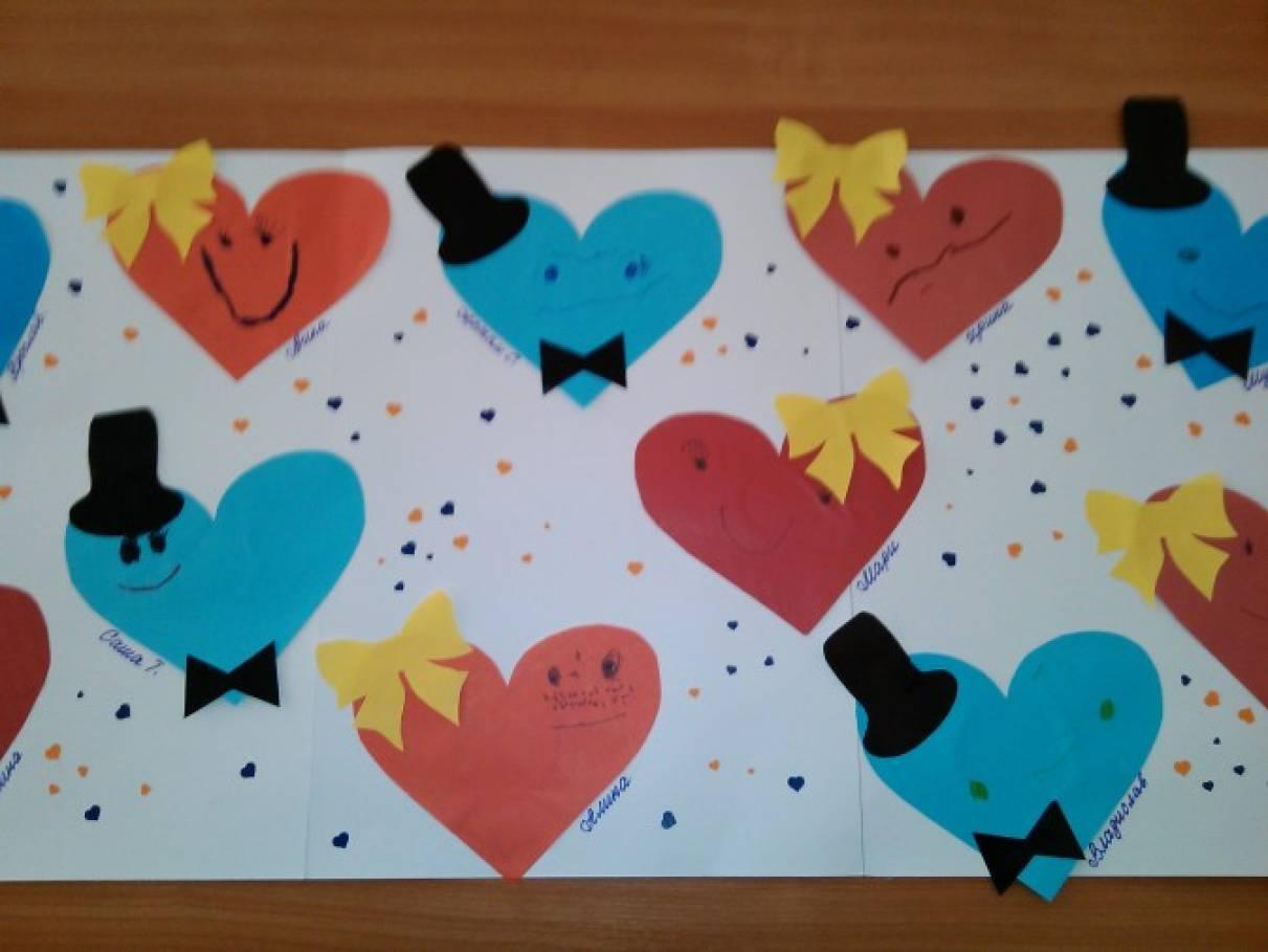 Открытки, открытка ко дню всех влюбленных в старшей группе