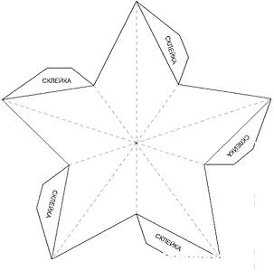 Как сделать ёлку оригами фото 499