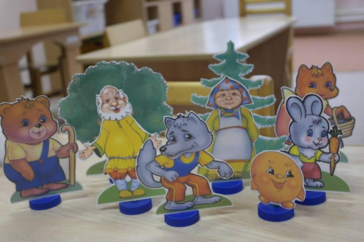 Картонажный театр в детском саду своими руками 78