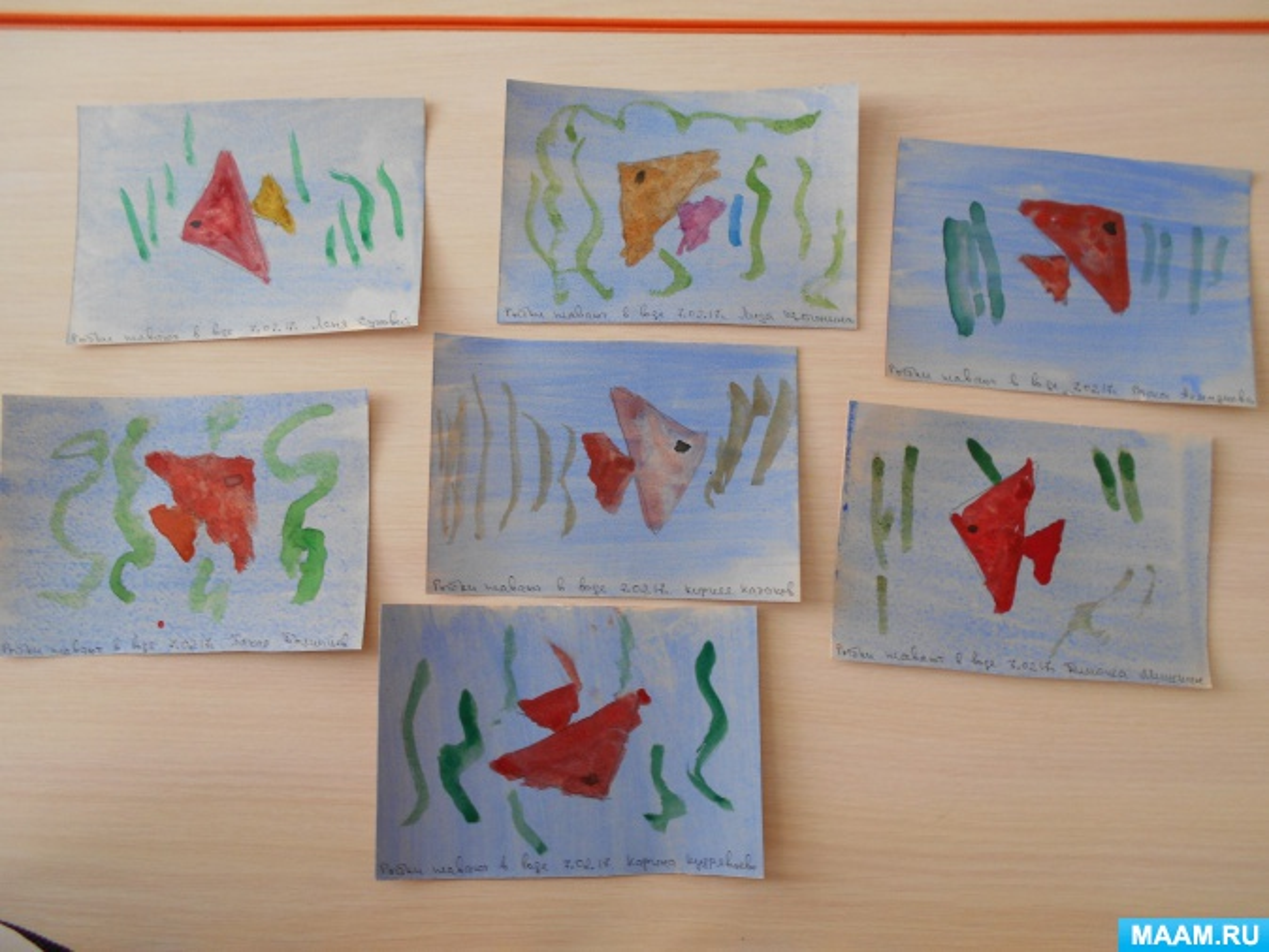 Рисование «Рыбки плавают в водице» во второй младшей группе (фотоотчет)