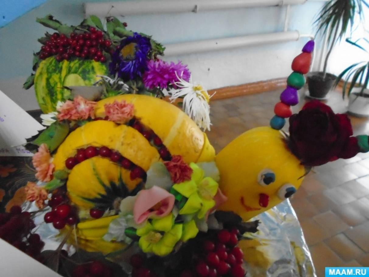 Фотоотчет «Выставка поделок из овощей»