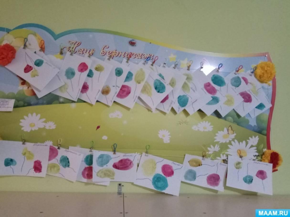 Конспект занятия по рисованию красками «Воздушный шарик»