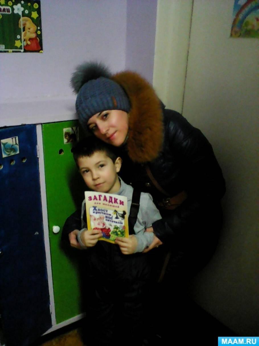 Фотоотчет об акции «Подари группе книгу»