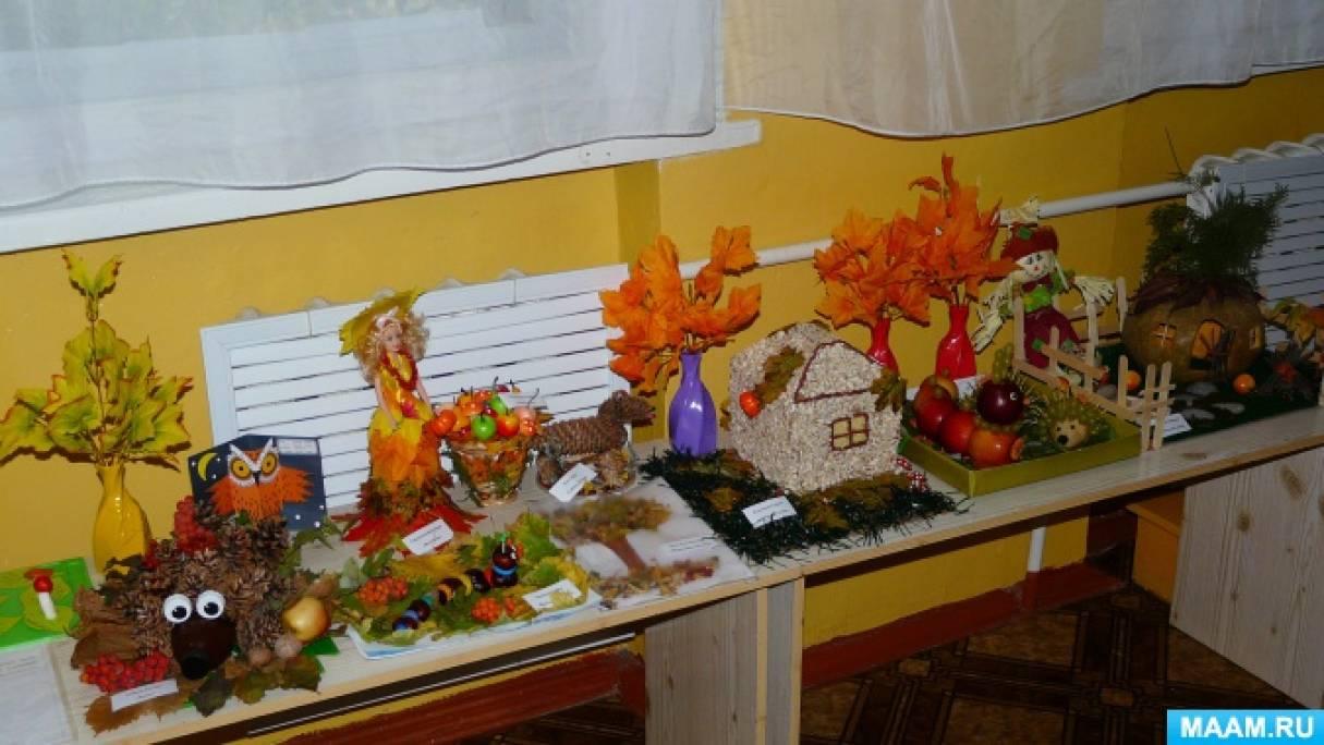 Выставка творческих работ детей совместно с родителями «Волшебница осень»