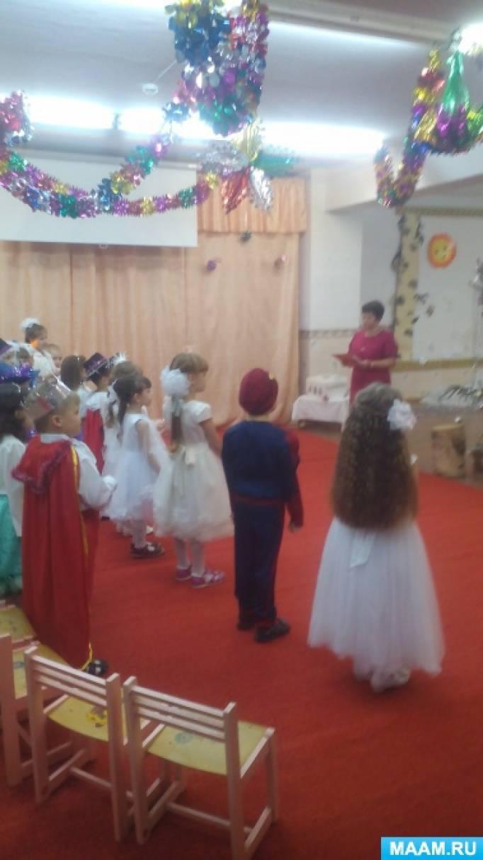 Фотоотчет о проведении новогодних праздников