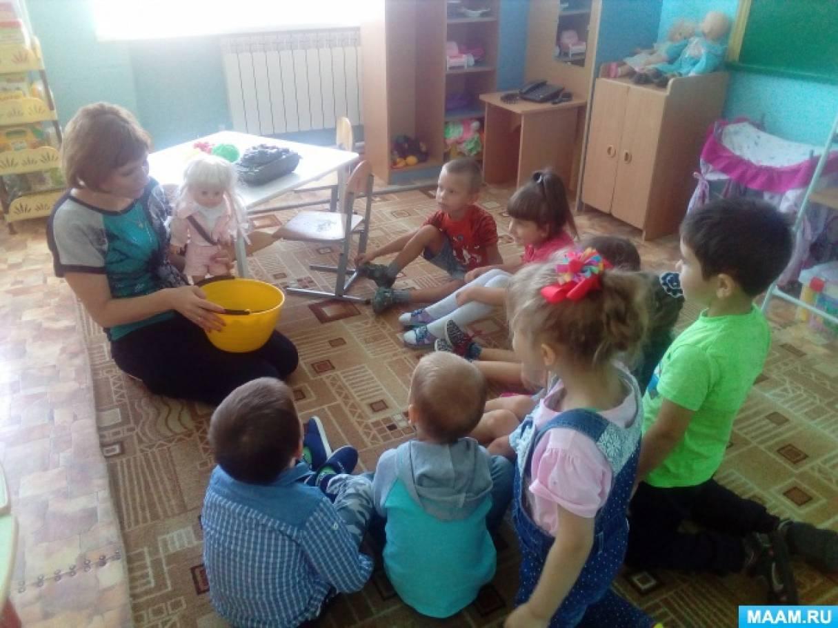 Доклад из опыта работы: «Нетрадиционные способы аппликации— как средство развития мышления у детей»