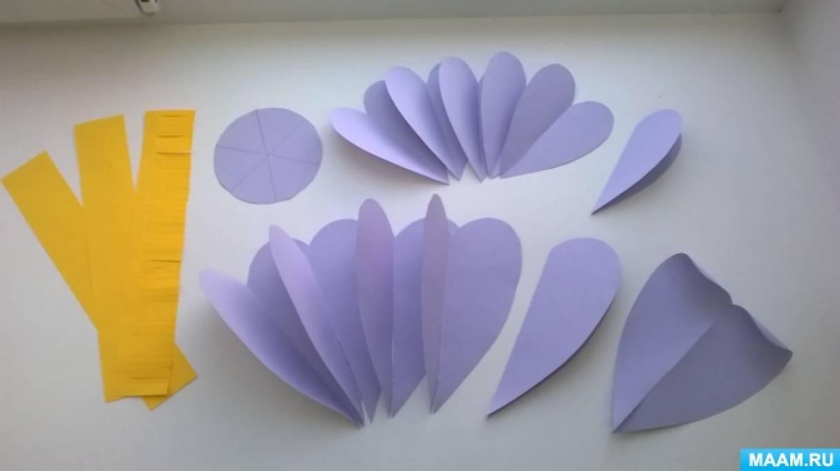 Мастер-класс «Красивый цветок для декорации»
