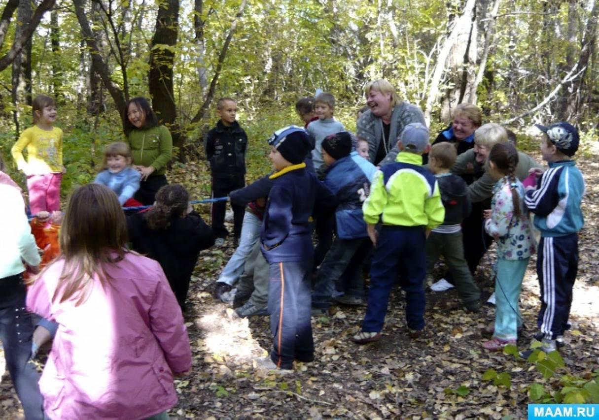Конспект похода «В гости к дубу» в подготовительной к школе группе