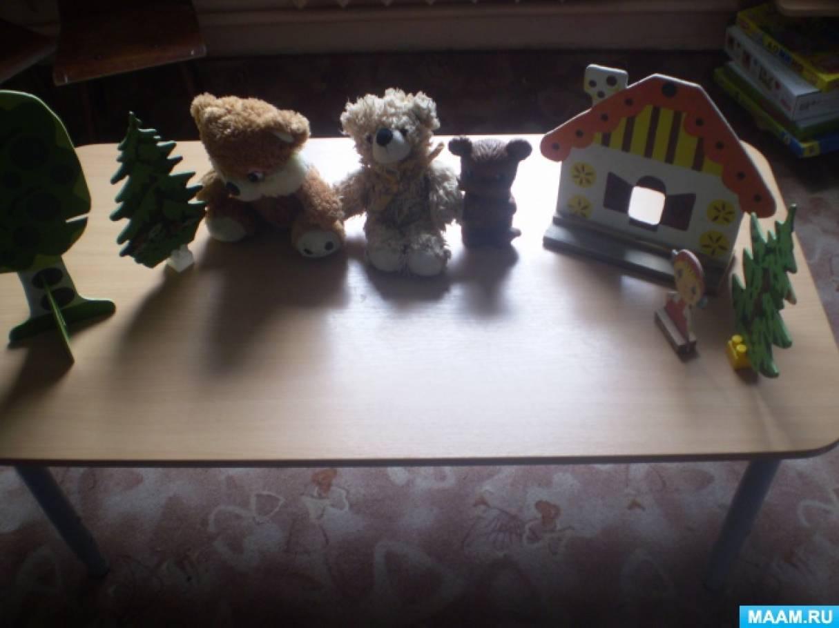 Конспект занятия по развитию речи по сказке Л. Н. Толстого «Три медведя» (первая младшая группа)