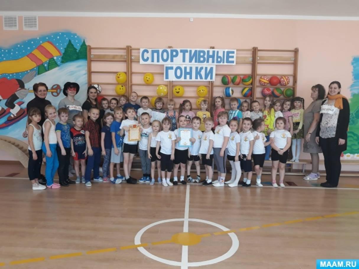 Сценарий развлечения для дошкольников старшей группы «Спортивные гонки»
