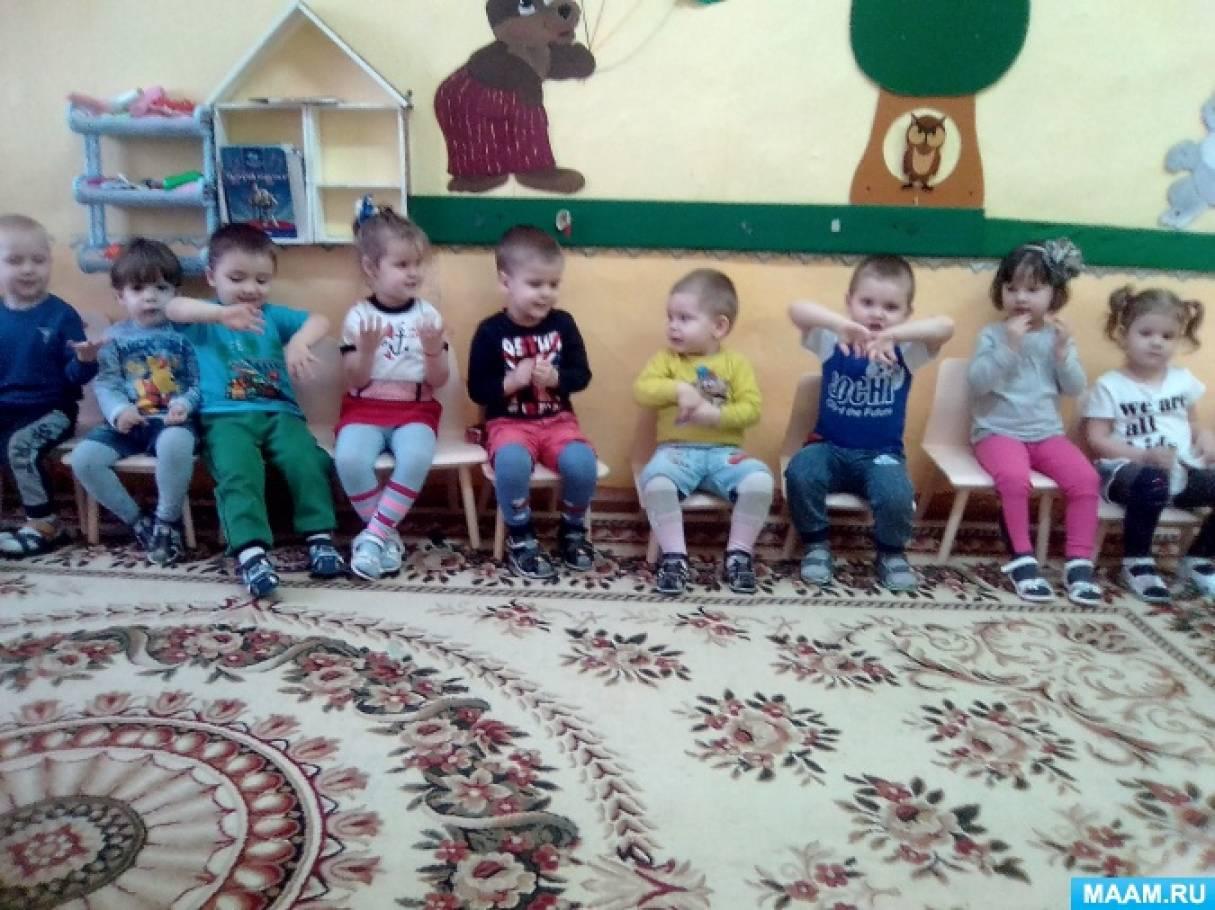 Проектная деятельность в группе раннего возраста «Мыло пенится, смотрите!»