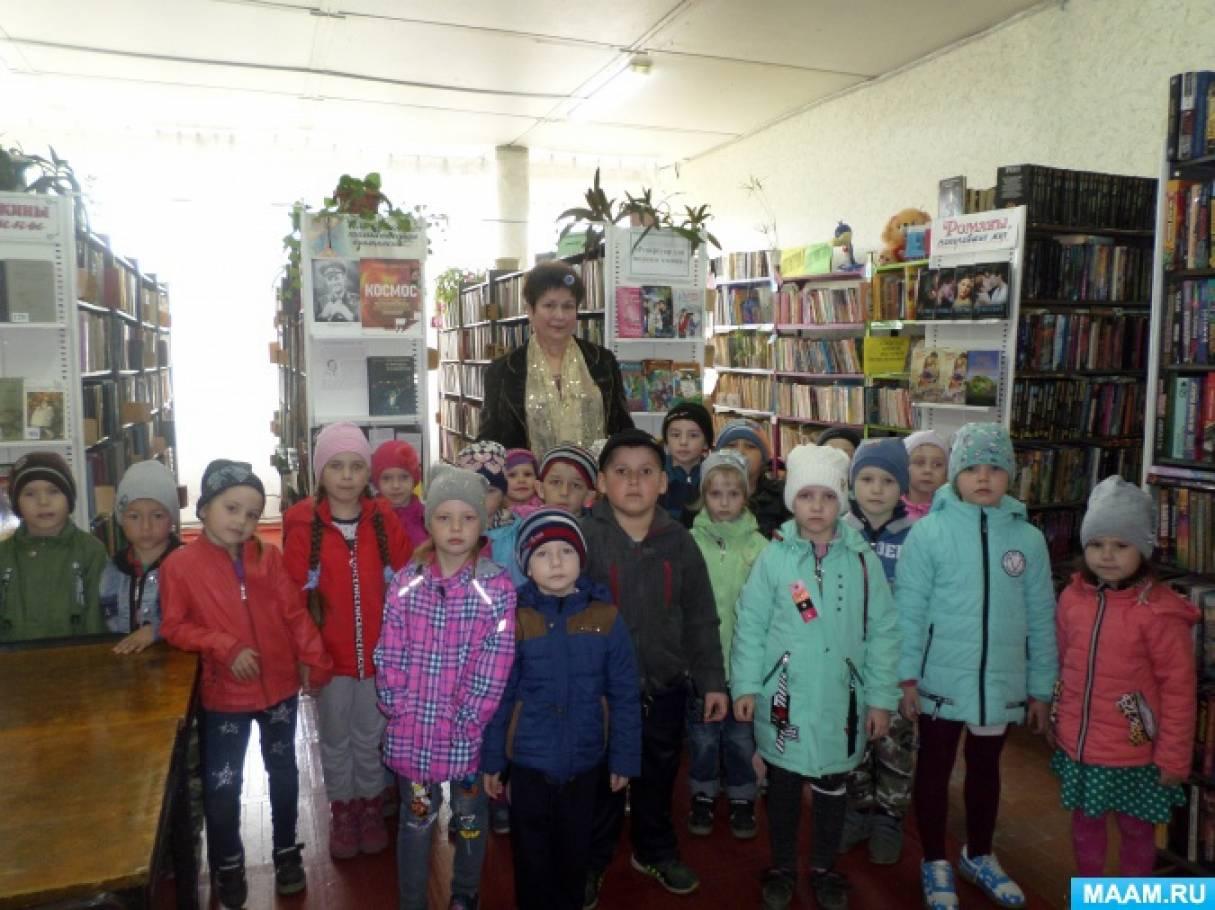 Фотоотчёт «Целевая экскурсия в сельскую библиотеку с воспитанниками старшей группы»