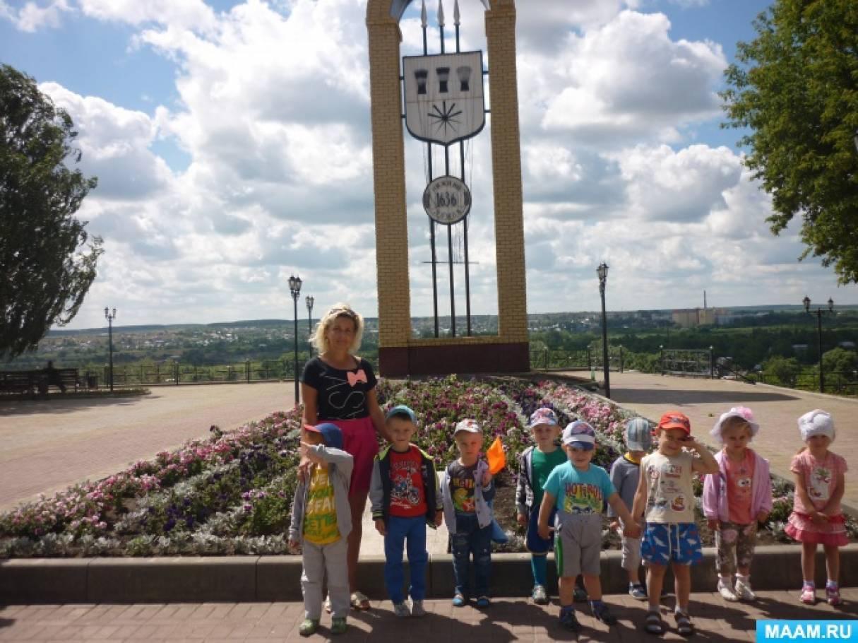 Конспект занятия «Экскурсия в летний парк»