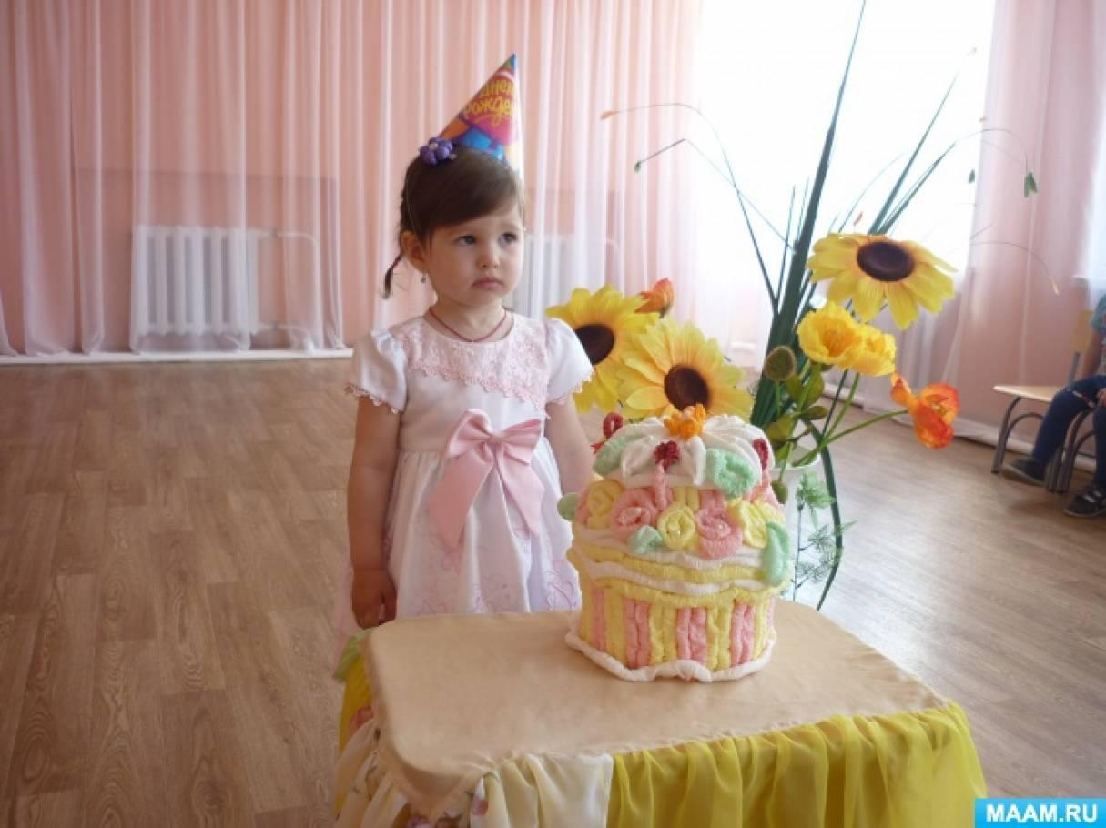 День рождения ребенка в детском саду. Сценарий праздника «День именинника в детском саду»