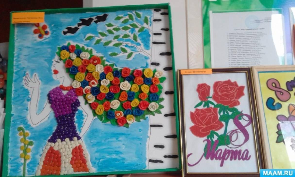 Фотоотчет о конкурсе-выставке работ родителей и воспитателей «Дыхание весны», посвященный Международному Дню 8 марта