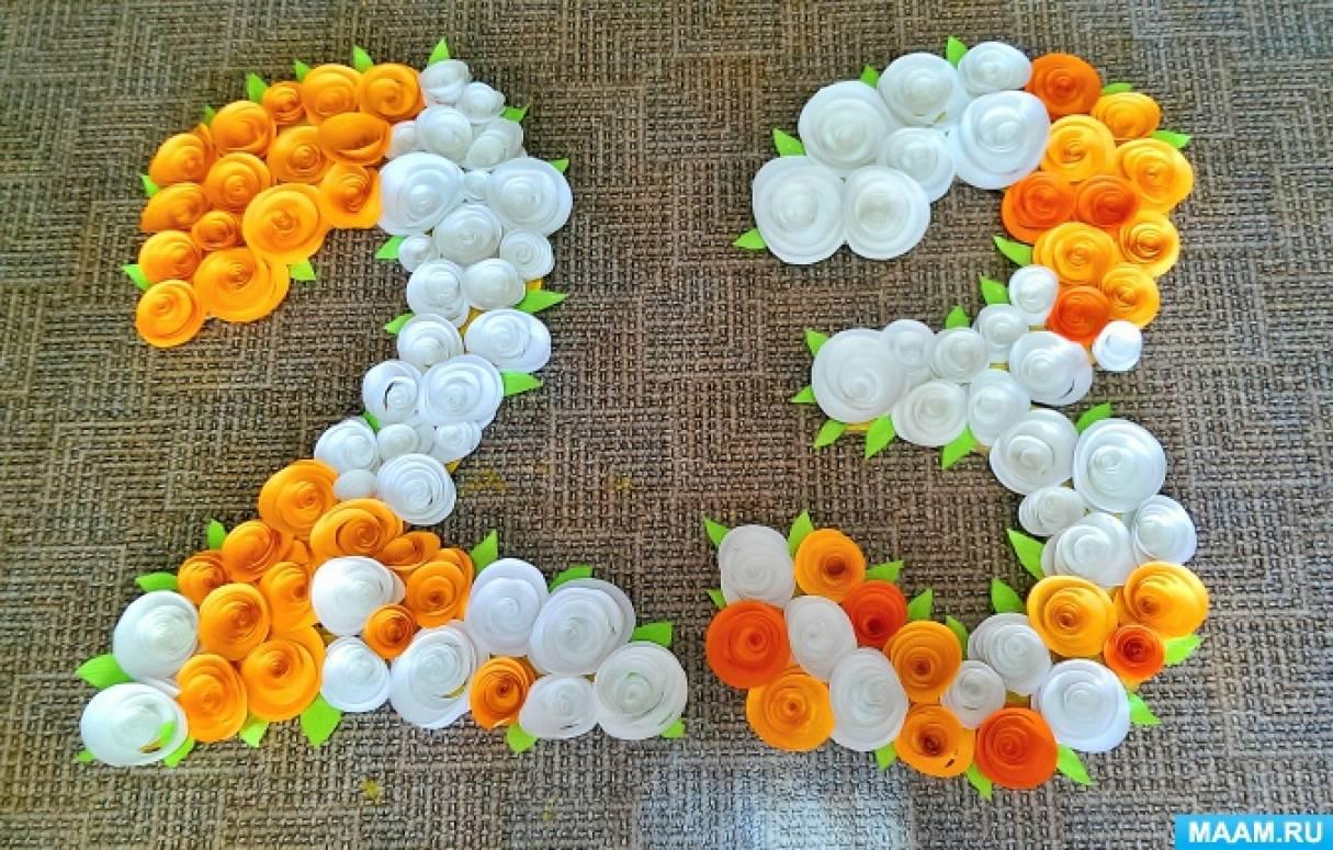 Мастер-класс «Объемные цифры из роз» для оформления зала к 23 февраля
