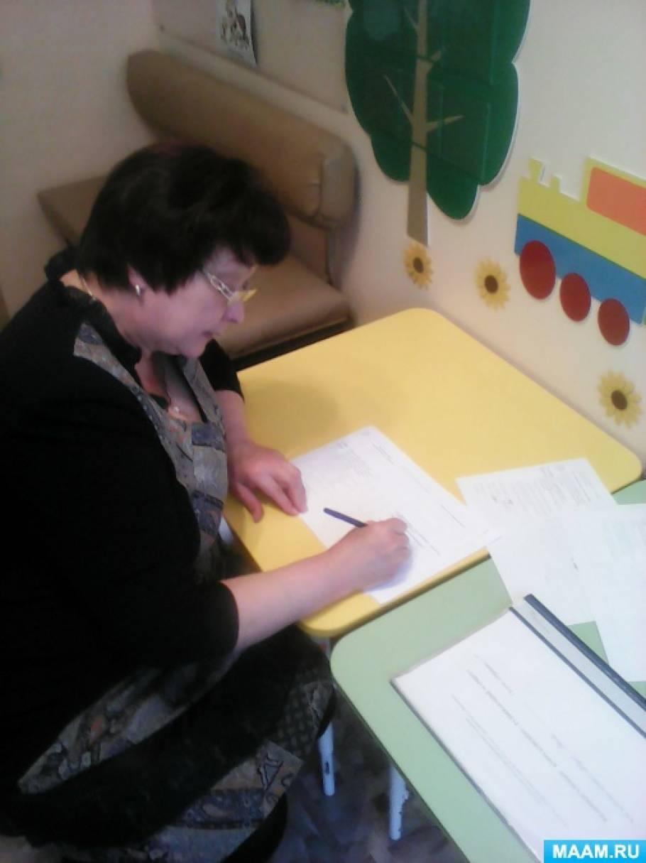 психолог доу знакомство с детьми