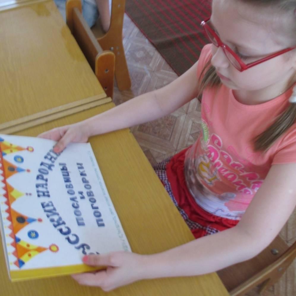 Авторское пособие для детей старшего