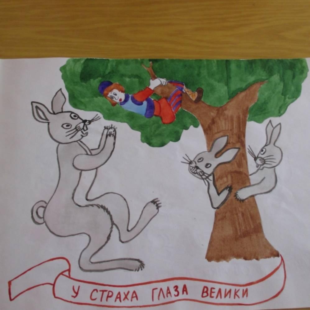 Пословицы с картинками для детей срисовать