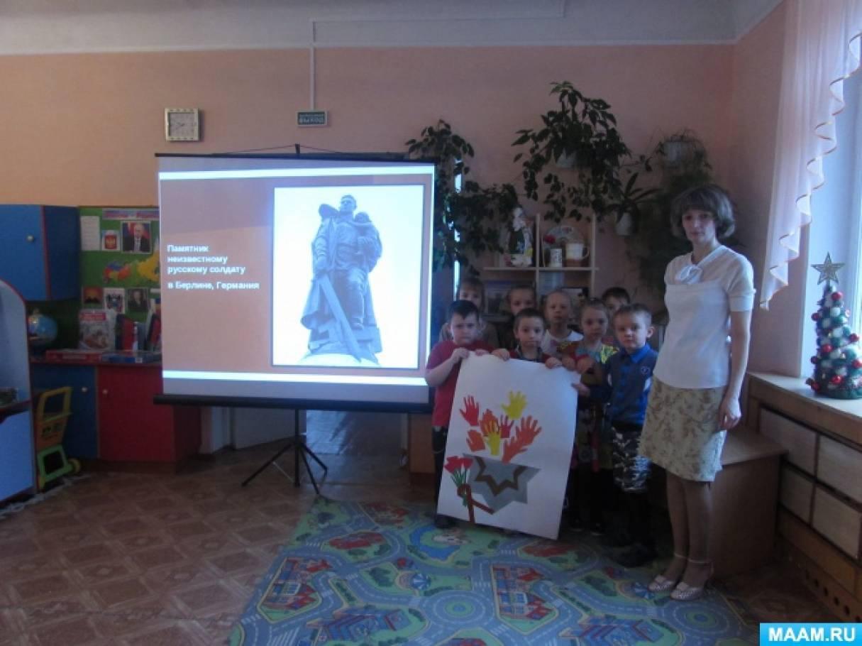 Фотоотчёт о мероприятии «День памяти неизвестного солдата»
