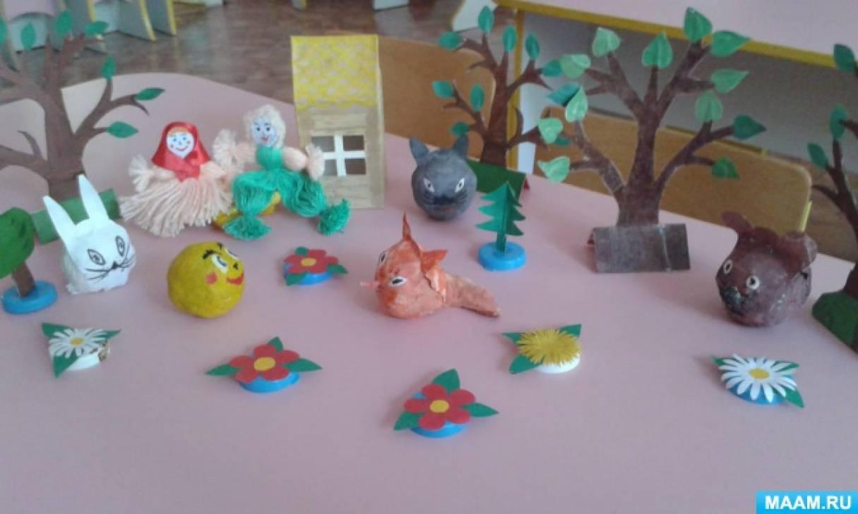 Мастер-класс по изготовлению персонажей сказки из бросового материала для педагогов и детей старшего дошкольного возраста