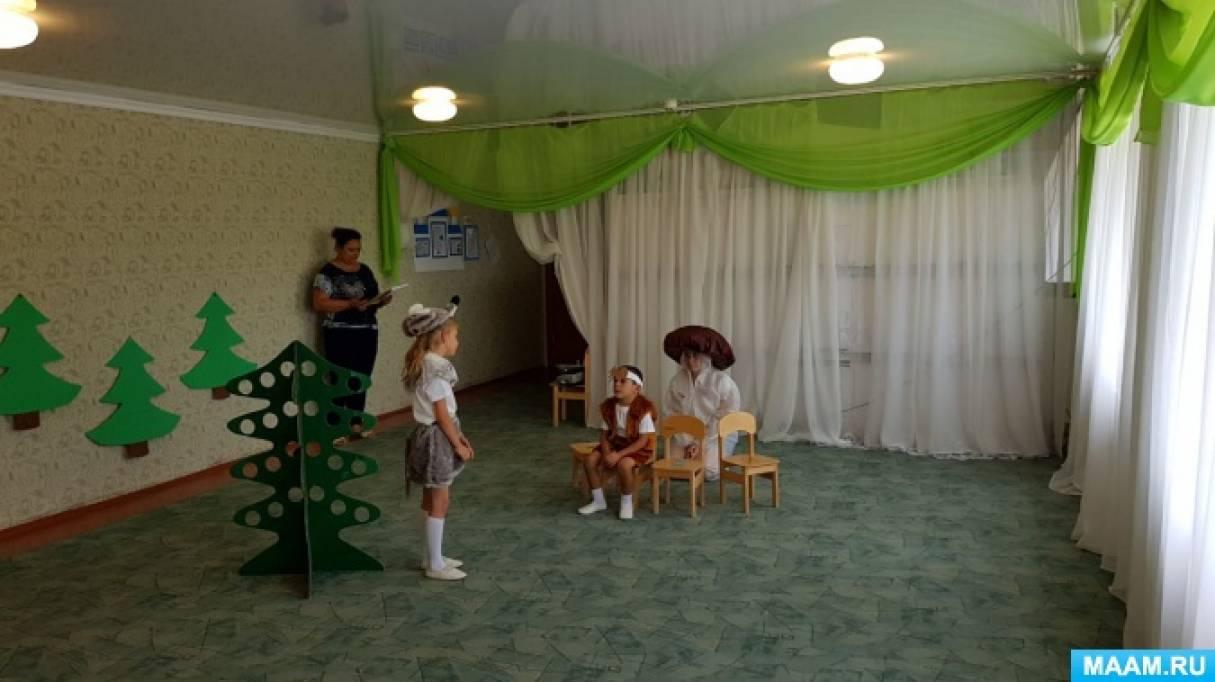 Фотоотчет о театрализованном представлении «Сказка «Под грибом»