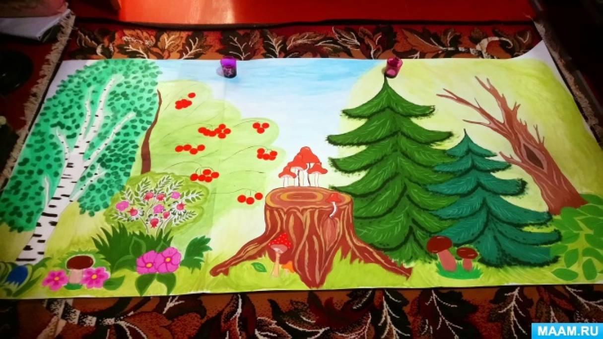 Мастер-класс по изготовлению декорации для театрализованных постановок «Лес»