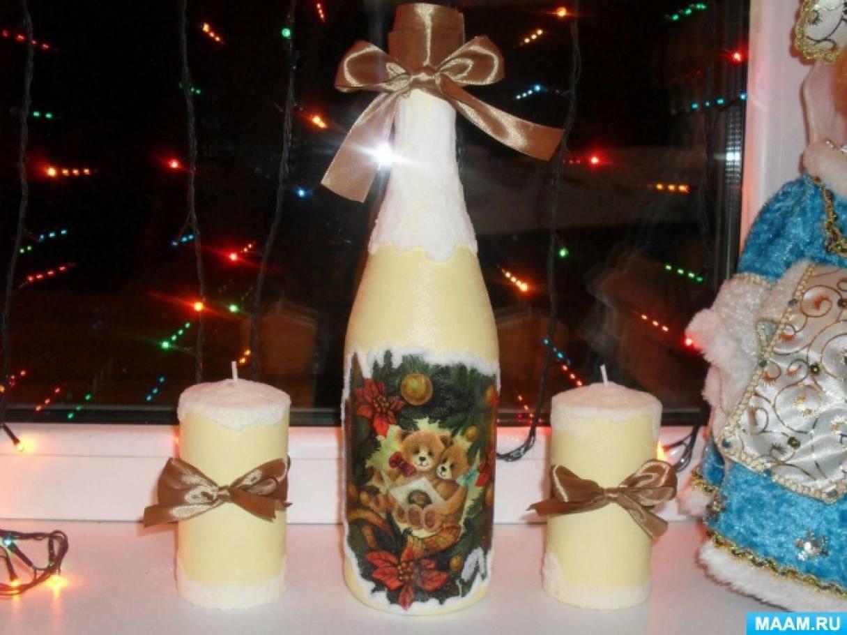 Декупаж бутылок «Плюшевое Рождество»
