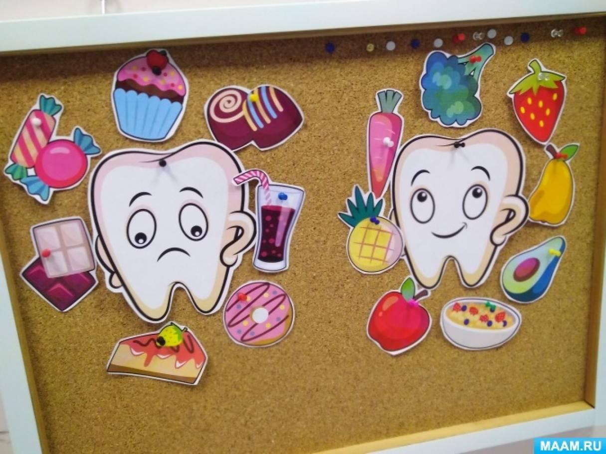Дидактическая игра Полезная и вредная еда для зубов ...