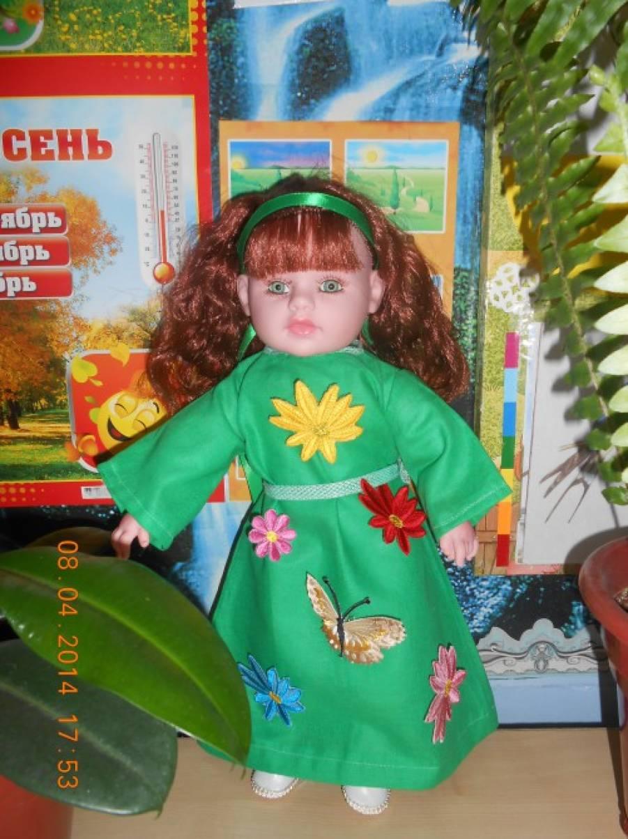 Дидактическая кукла «Алёнушка»