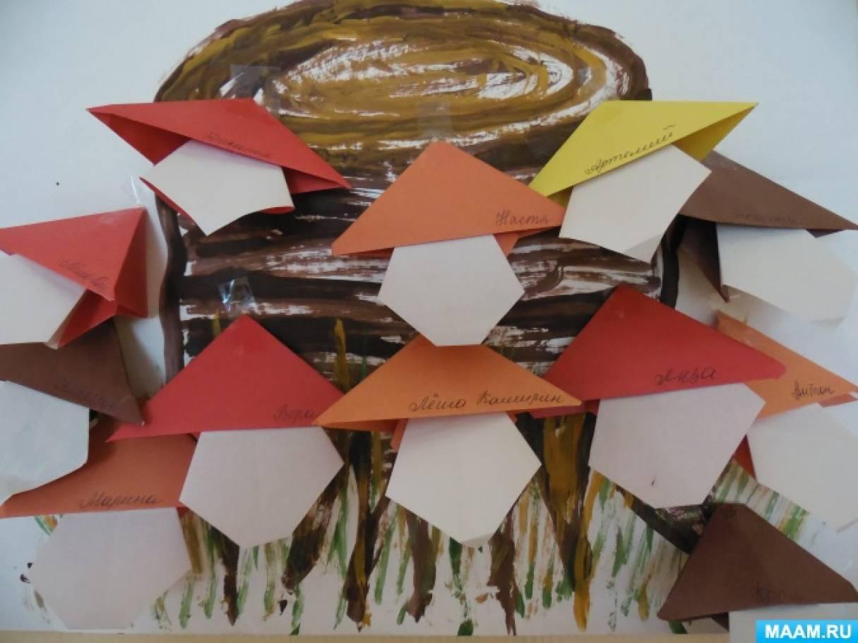 Реализация проекта «Оригами» сентябрь— ноябрь