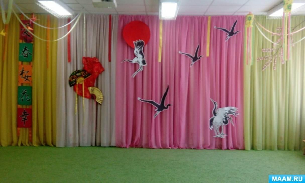 Конспект весеннего праздника для подготовительной группы детского сада «Путешествие в страну цветущей сакуры»