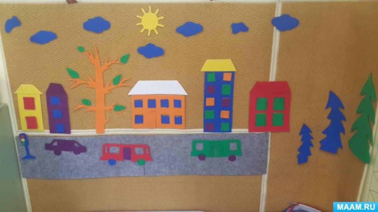 Развивающий коврик «Оранжевый город»