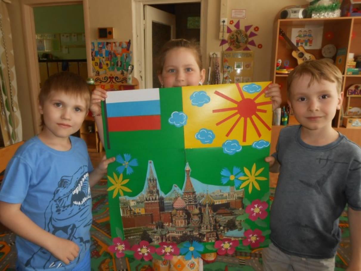 Поделки ко дню россии в детском саду фото 86