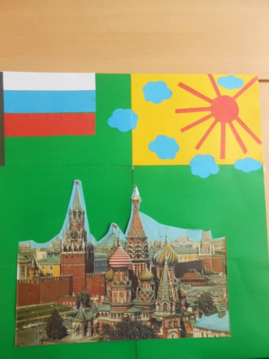 Днем независимости, открытка россия родина моя своими руками