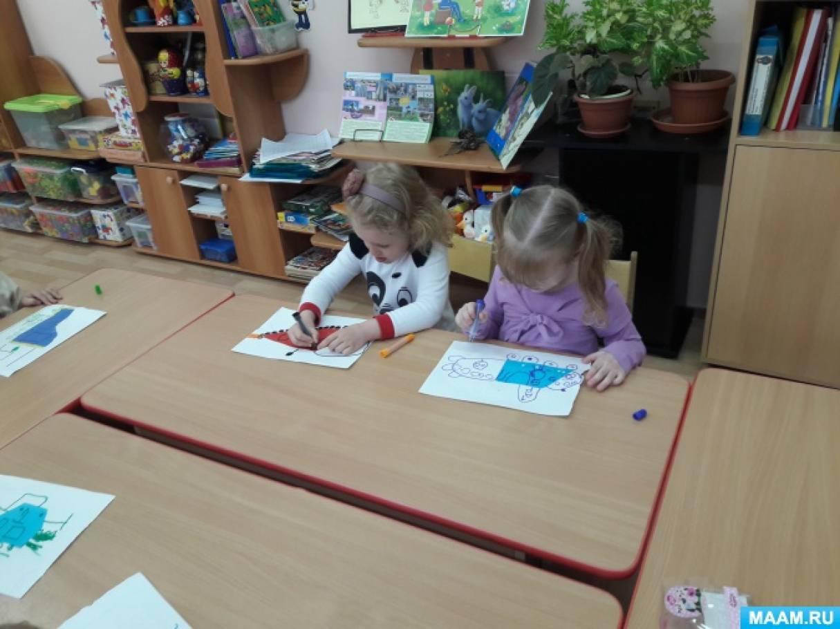 Конспект занятия непосредственно образовательная деятельность в доу