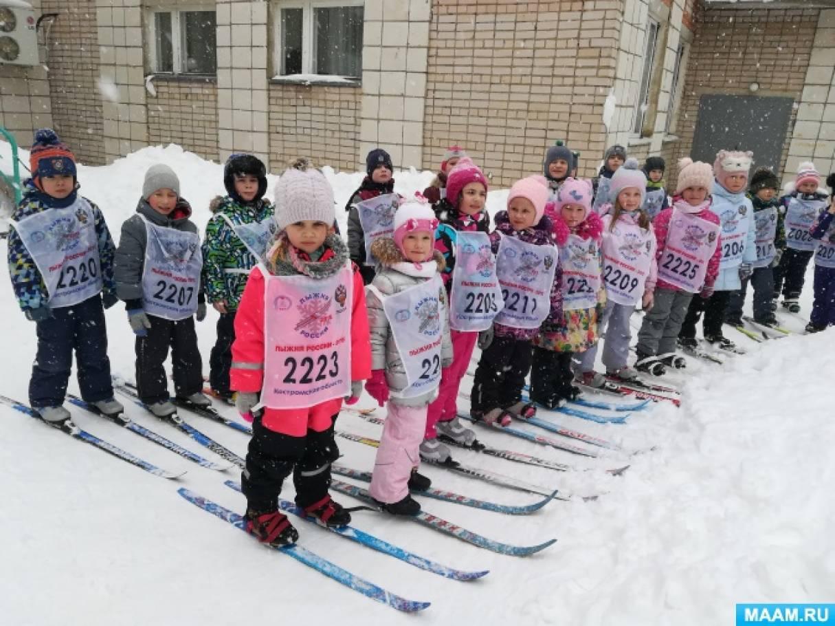 Сценарий и видео спортивного праздника «Малые зимние олимпийские игры-2019»
