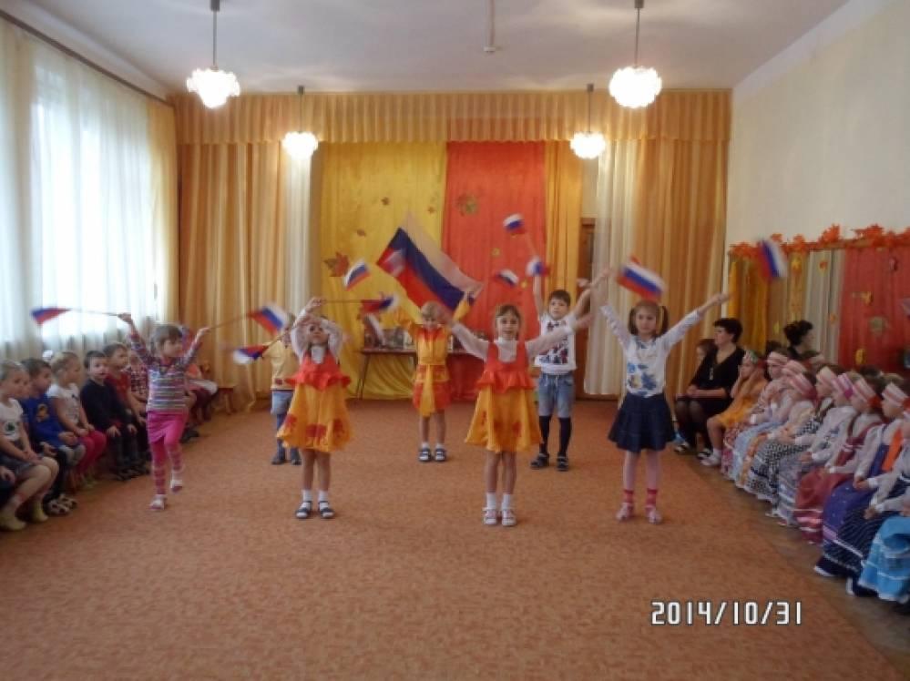 Народного единства в детском саду