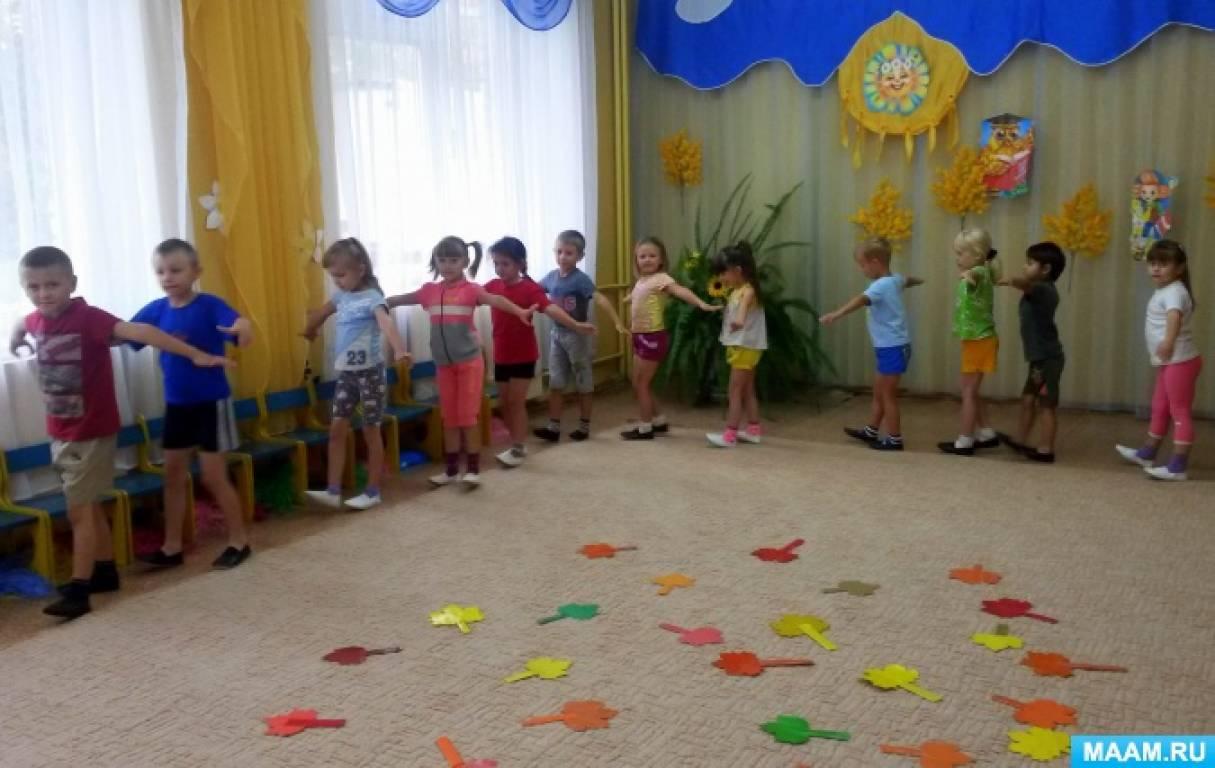Фотоотчёт физкультурного досуга «В осеннем лесу» для детей старшего дошкольного возраста
