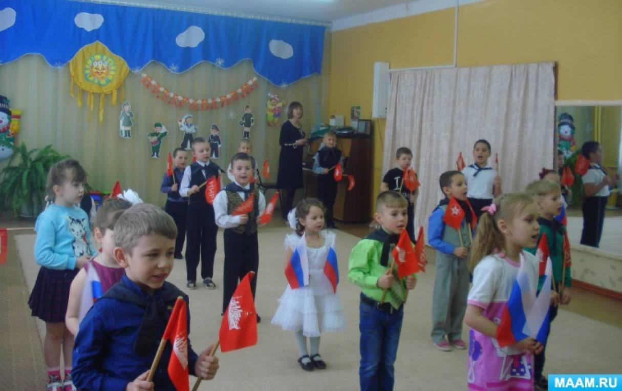 Музыкально-спортивный праздник «В честь армии Российской-праздничный салют»