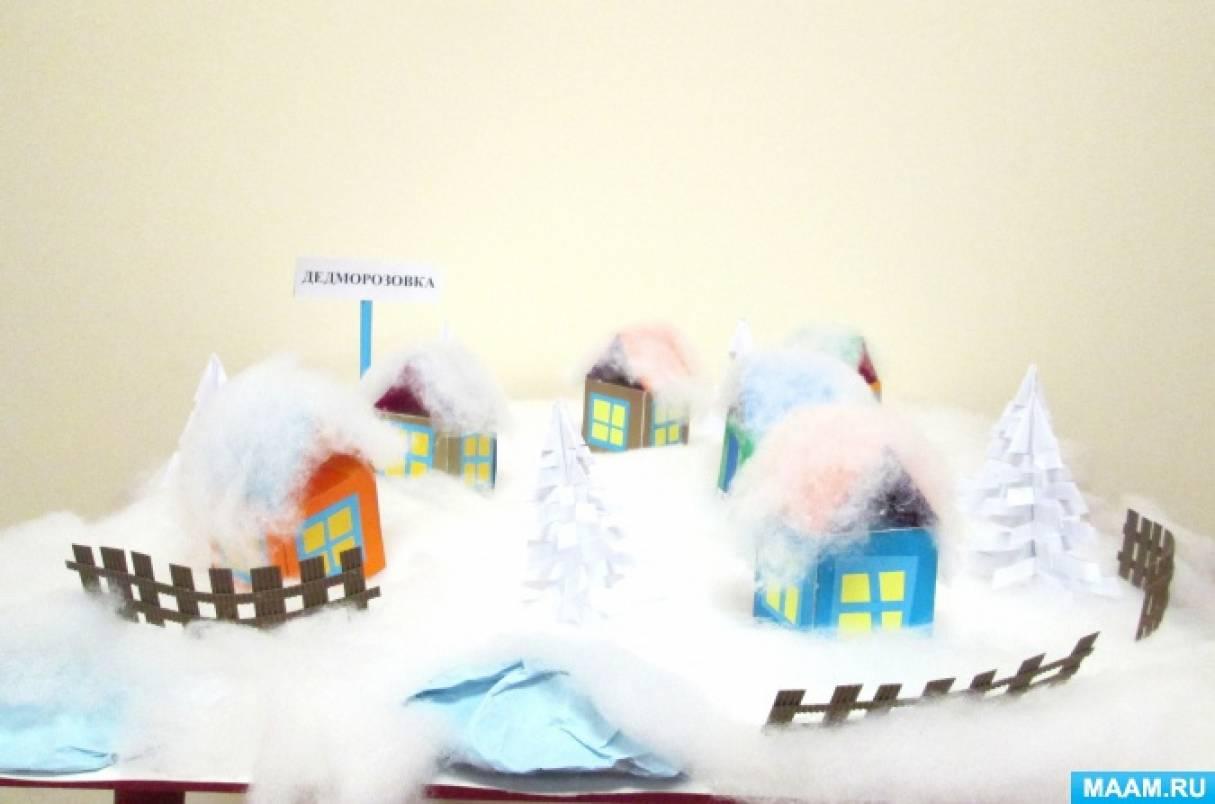 Фотоотчет о проекте «Школа снеговиков»