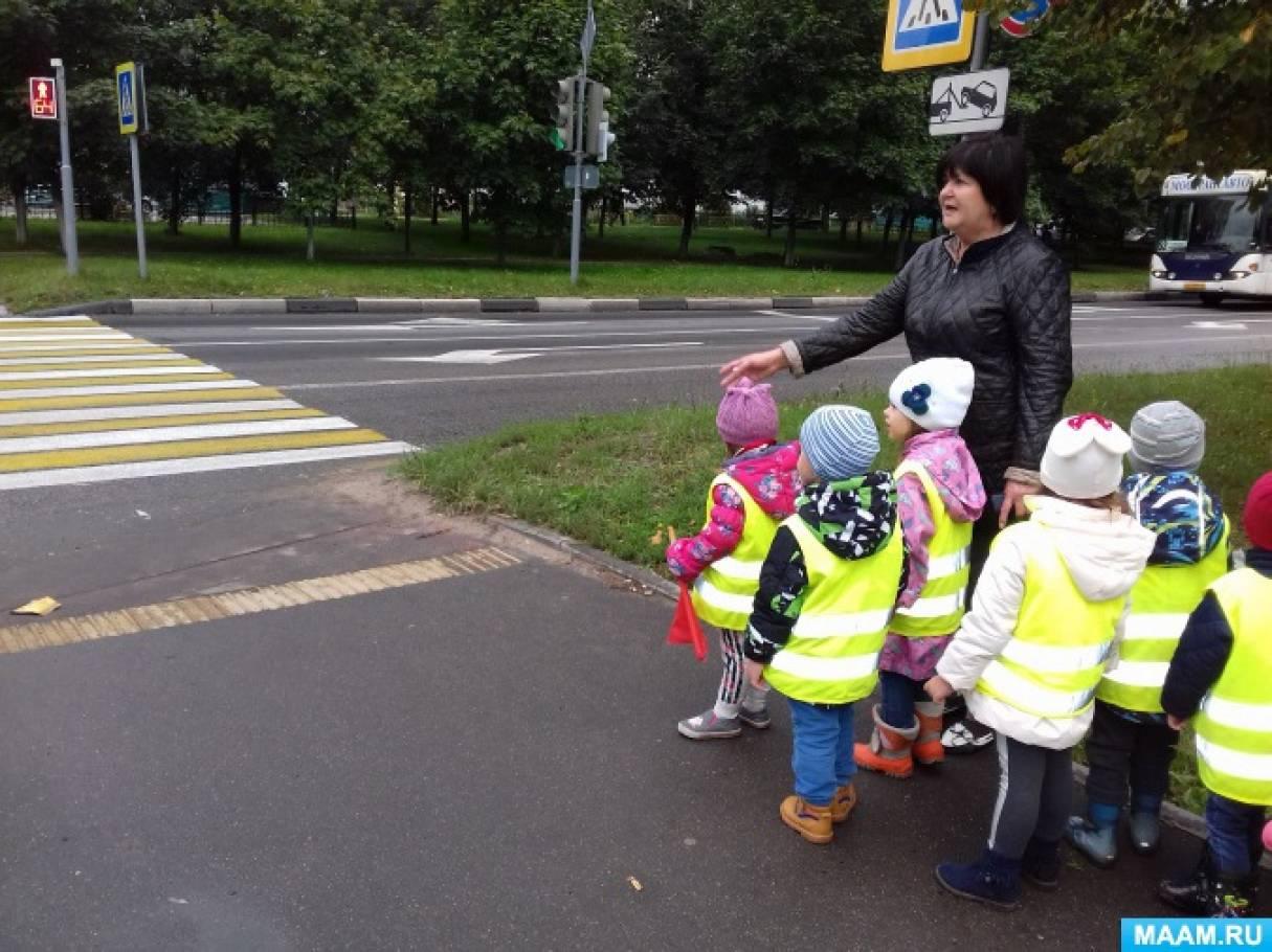 Целевая прогулка с детьми средней группы «Наблюдение за светофором»