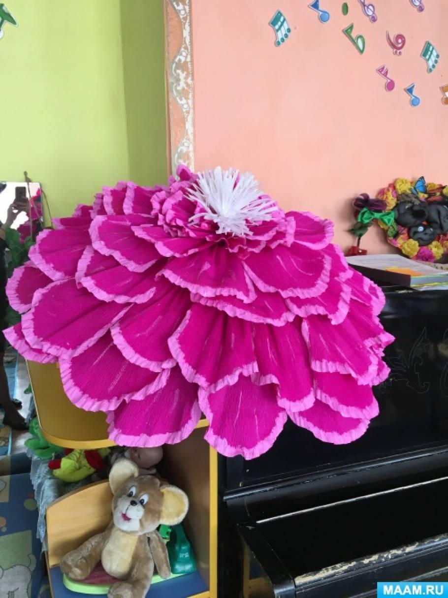 Мастер-класс «Цветы-зонты» для танца в подготовительной группе