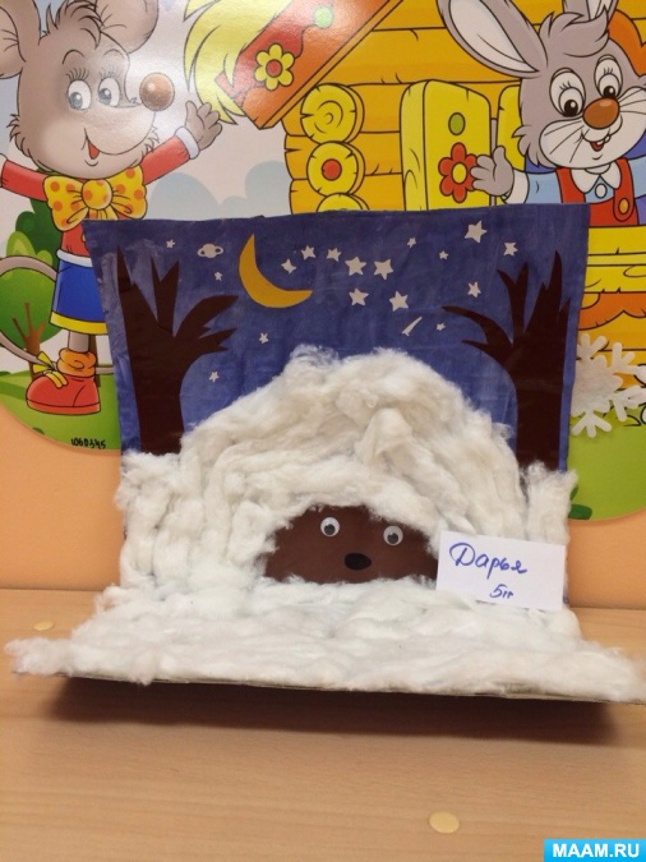 Фотоотчёт о выставке «Мастерская Деда Мороза»