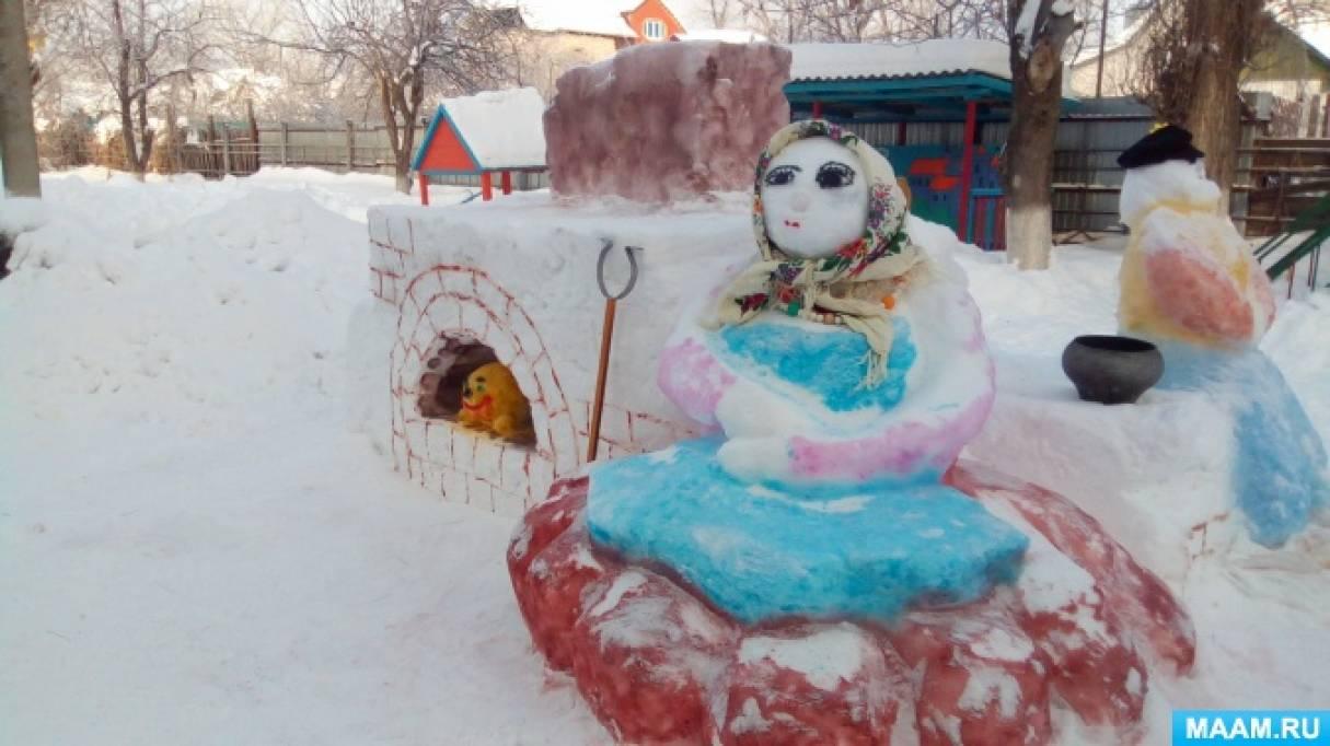 «Зимняя сказка». Фотоотчет о конкурсе снежных построек